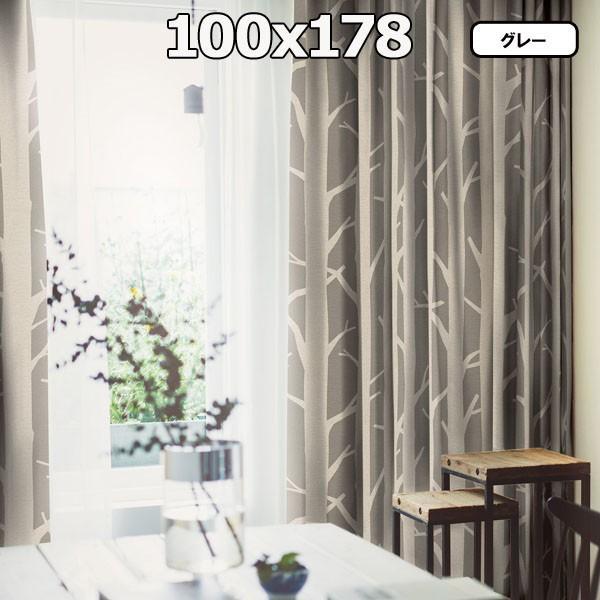 カーテン おしゃれ 安い 巾100cmx丈178cm 1枚 SHIRAKABA シラカバ nodac 05
