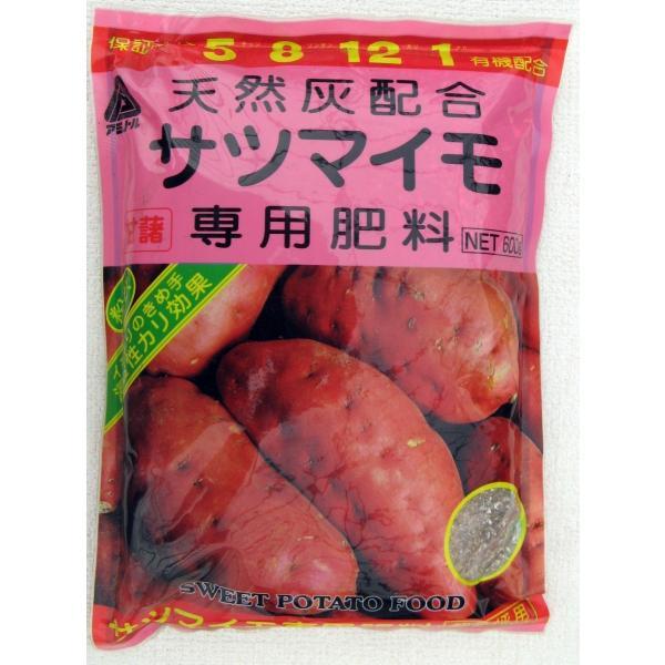 サツマイモ専用肥料 アミノール 600g|nodoka-satakenouen