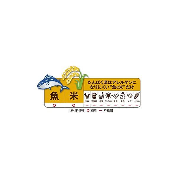 メディコート アレルゲンカット 魚&お米 低脂肪ライトタイプ 1歳から 成犬用 450g(225g×2袋)|noel-honpo|02