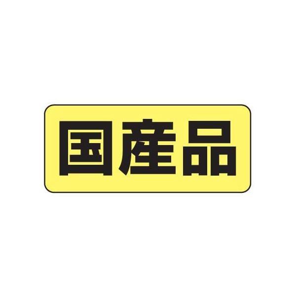 メディコート アレルゲンカット 魚&お米 低脂肪ライトタイプ 1歳から 成犬用 450g(225g×2袋)|noel-honpo|03
