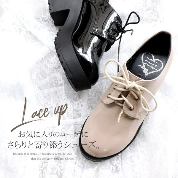 厚底 靴 おじ靴 シューズ レディース マニッシュ ブラウン グレー ホワイト ブラック SANGO sango サンゴ|nofall|02