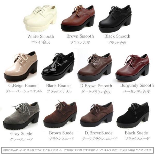 厚底 靴 おじ靴 シューズ レディース マニッシュ ブラウン グレー ホワイト ブラック SANGO sango サンゴ|nofall|03
