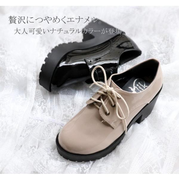 厚底 靴 おじ靴 シューズ レディース マニッシュ ブラウン グレー ホワイト ブラック SANGO sango サンゴ|nofall|06