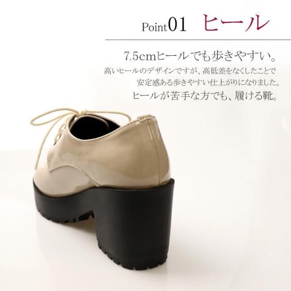 厚底 靴 おじ靴 シューズ レディース マニッシュ ブラウン グレー ホワイト ブラック SANGO sango サンゴ|nofall|10