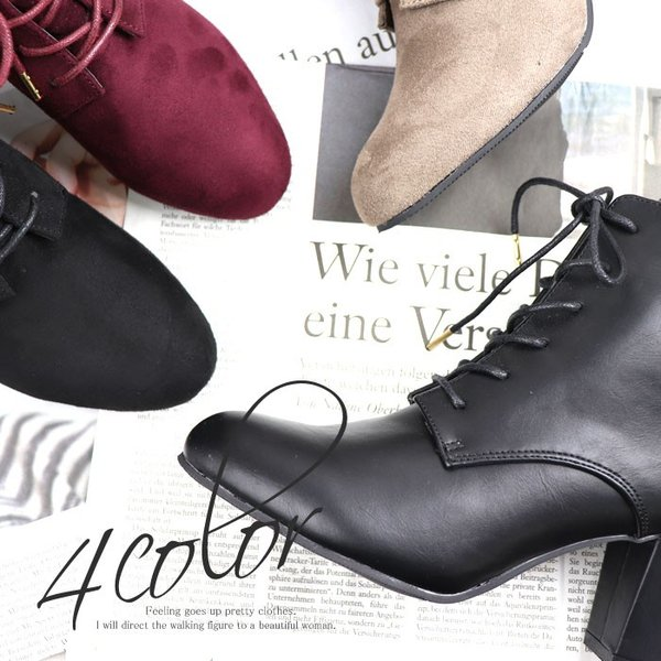 ブーツ レディース ショートブーツ 歩きやすい 太ヒール スエード ブラック 黒 ベージュ ボルドー おしゃれ NOFALL SANGO
