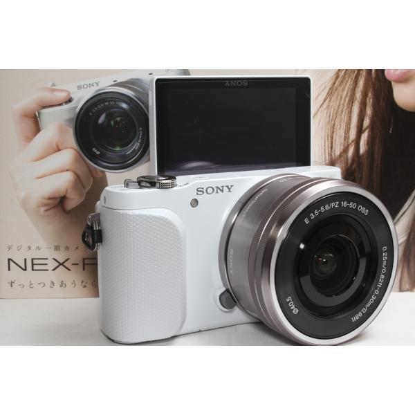 ミラーレス一眼 SONY ソニー α NEX-3N パワーズームレンズキット ホワイト 新品SDカード付き|nogi-camerayshop