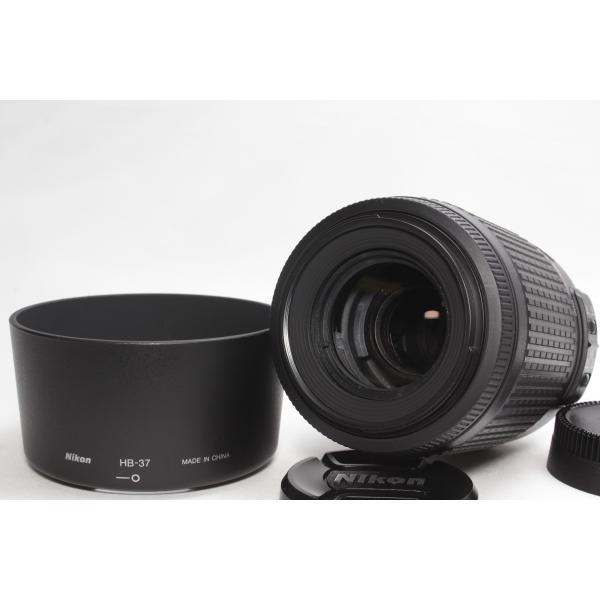 望遠レンズ Nikon ニコン AF-S DX VR Zoom-Nikkor 55-200mm f/4-5.6 レンズ