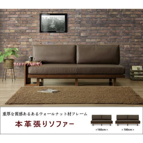 天然木ウォールナット無垢材を使用した本革張りダークブラウン色3人掛けソファー皮張り/2人掛けW160cmあり noguchikagu