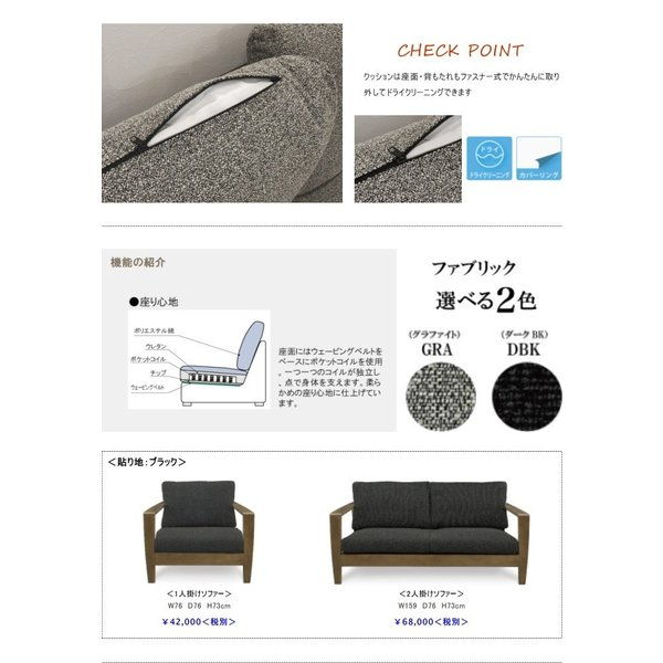 天然木ウォーナット突き板材 ファブリック 布張り カバーリング グレー ブラック 黒 おしゃれ モダン|noguchikagu|05