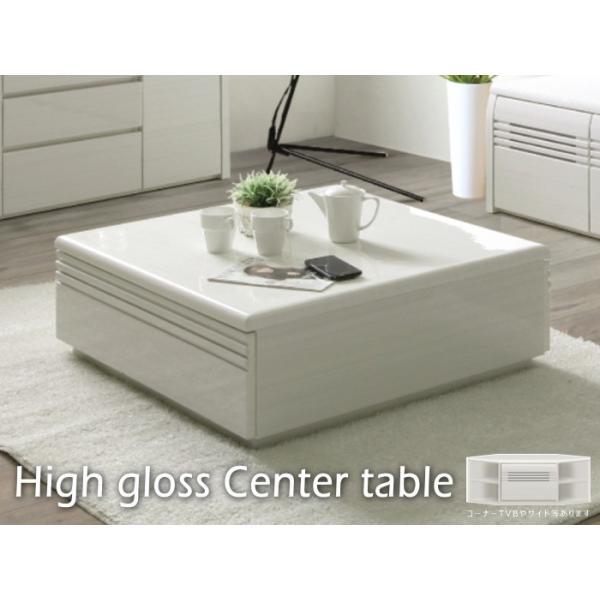 ホワイト 木目調 杢目調 80cm 白 センターテーブル リビングテーブル・ローテーブル 光沢 ツヤ 艶 エレガント オシャレ おしゃれ