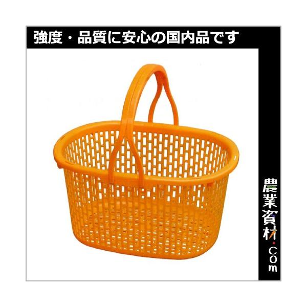 【企業限定】収穫かご オレンジ 約15L(容量) 約400*300*215mm 小判型 収穫用かご 収穫用カゴ 取っ手 メッシュ構造