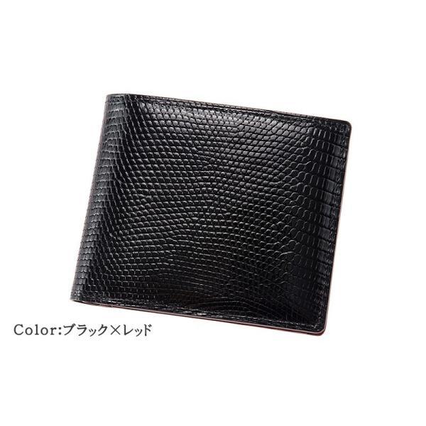 メンズ 財布 二つ折り 小銭入れあり キプリスコレクション リザード 日本製|noijapan|02