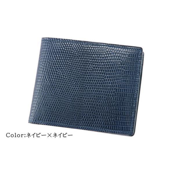 メンズ 財布 二つ折り 小銭入れあり キプリスコレクション リザード 日本製|noijapan|12