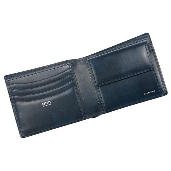 メンズ 財布 二つ折り 小銭入れあり キプリスコレクション リザード 日本製|noijapan|13