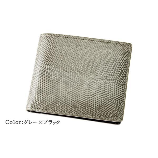 メンズ 財布 二つ折り 小銭入れあり キプリスコレクション リザード 日本製|noijapan|17