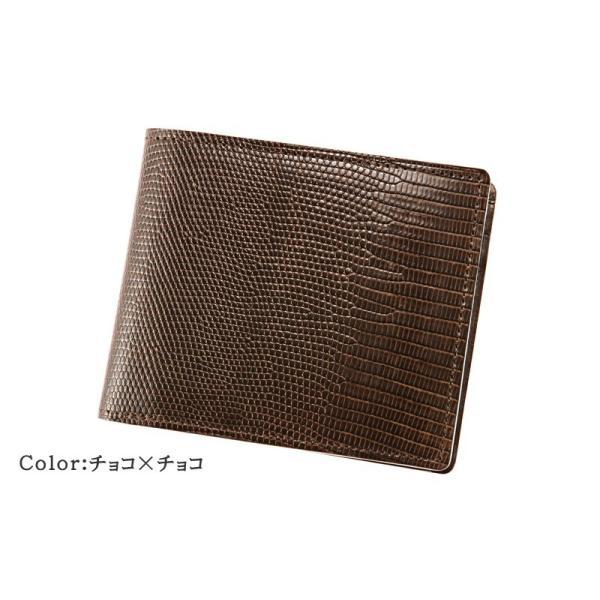 メンズ 財布 二つ折り 小銭入れあり キプリスコレクション リザード 日本製|noijapan|07
