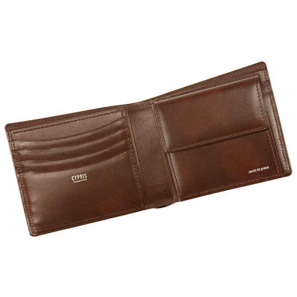 メンズ 財布 二つ折り 小銭入れあり キプリスコレクション リザード 日本製|noijapan|08