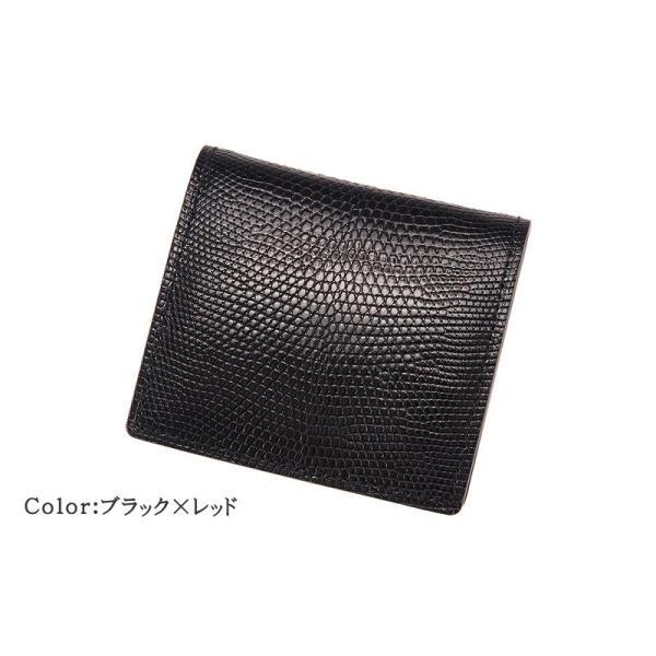 小銭入れ メンズ コインケース キプリスコレクション リザード 日本製 noijapan 02