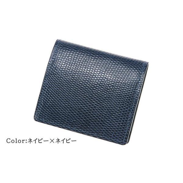 小銭入れ メンズ コインケース キプリスコレクション リザード 日本製 noijapan 12