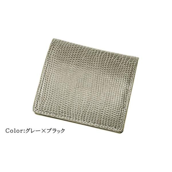 小銭入れ メンズ コインケース キプリスコレクション リザード 日本製 noijapan 17