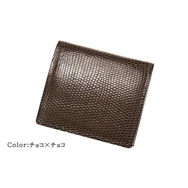 小銭入れ メンズ コインケース キプリスコレクション リザード 日本製 noijapan 07