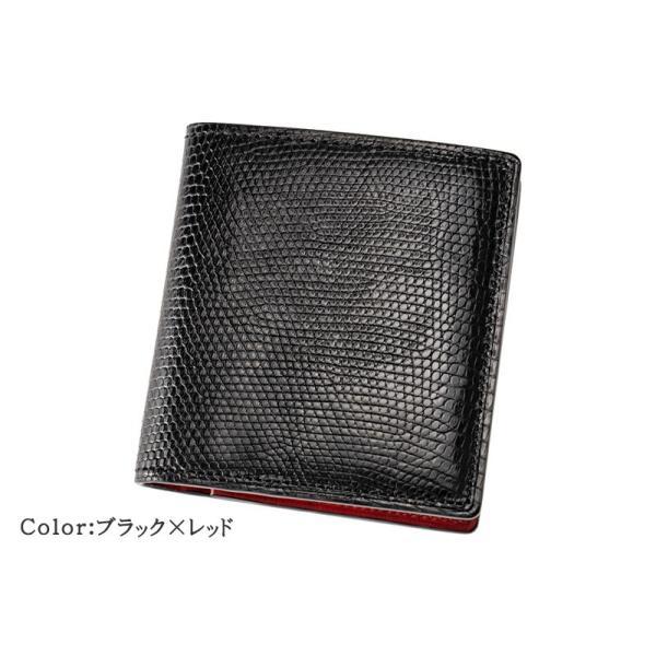 メンズ 財布 コンパクト札入 キプリスコレクション リザード 本革 使いやすい おしゃれ|noijapan|02