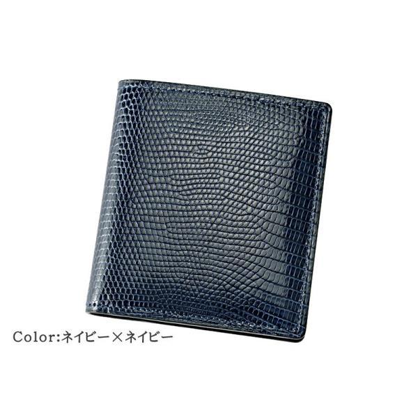 メンズ 財布 コンパクト札入 キプリスコレクション リザード 本革 使いやすい おしゃれ|noijapan|12