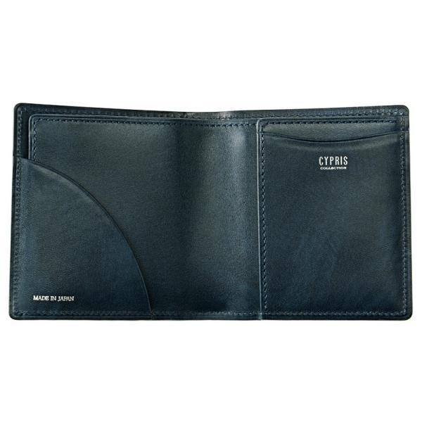 メンズ 財布 コンパクト札入 キプリスコレクション リザード 本革 使いやすい おしゃれ|noijapan|13
