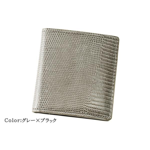 メンズ 財布 コンパクト札入 キプリスコレクション リザード 本革 使いやすい おしゃれ|noijapan|17