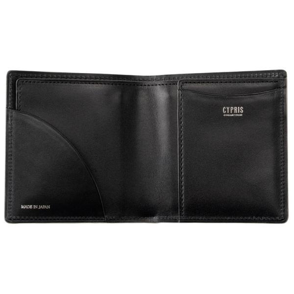 メンズ 財布 コンパクト札入 キプリスコレクション リザード 本革 使いやすい おしゃれ|noijapan|18