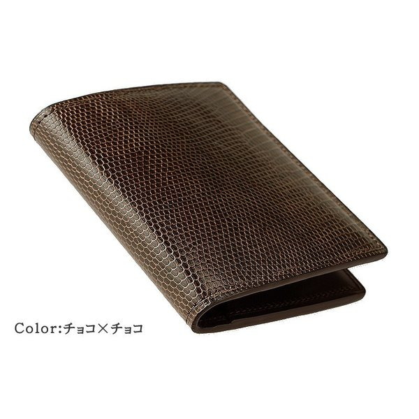 メンズ 財布 コンパクト札入 キプリスコレクション リザード 本革 使いやすい おしゃれ|noijapan|07