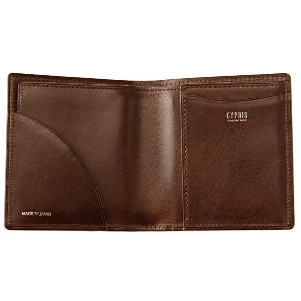 メンズ 財布 コンパクト札入 キプリスコレクション リザード 本革 使いやすい おしゃれ|noijapan|08