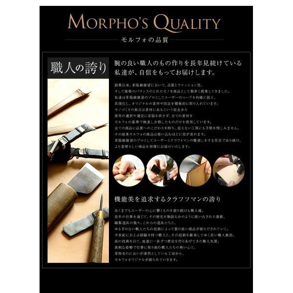 メンズ 財布 二つ折り 小銭入れあり キプリスコレクション ボックスカーフ&リザード|noijapan|11