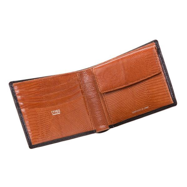 メンズ 財布 二つ折り 小銭入れあり キプリスコレクション ボックスカーフ&リザード|noijapan|08