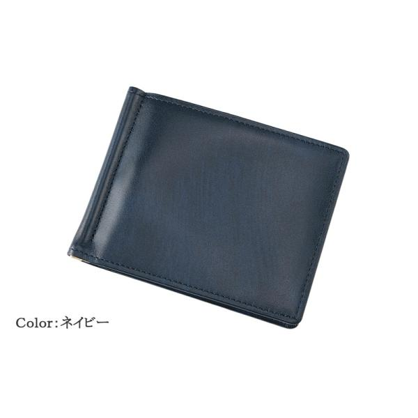 462e3eca3fc8 ... 財布 二つ折り財布 小銭入れなし キプリス 札ばさみ マネークリップ シラサギレザー| ...