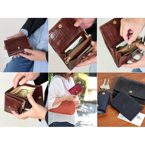 イルビゾンテ 財布 クロコダイル型押し2つ折りウォレット(カードホルダー付き) 商品番号5402305940 送料無料 IL BISONTE|noix|03