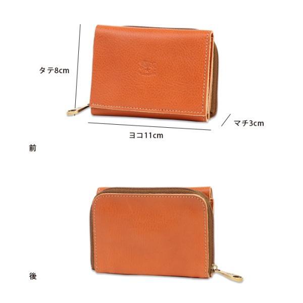 イルビゾンテ 日本正規取扱店 財布 三つ折りコンパクト財布(ファスナー) 54192310140 送料無料 IL BISONTE ラッピング無料|noix|11