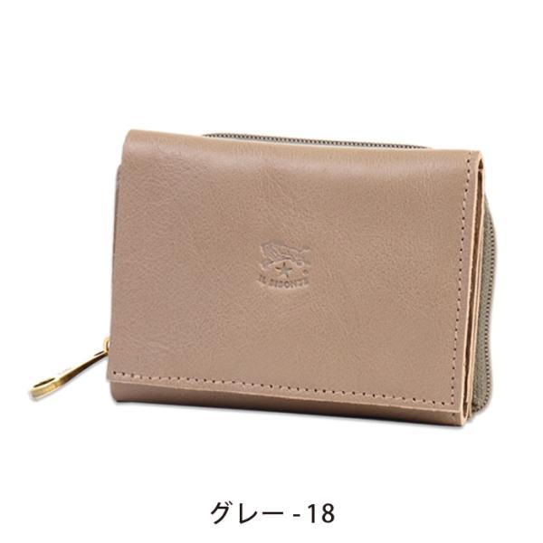 イルビゾンテ 日本正規取扱店 財布 三つ折りコンパクト財布(ファスナー) 54192310140 送料無料 IL BISONTE ラッピング無料|noix|06