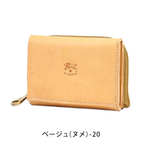イルビゾンテ 日本正規取扱店 財布 三つ折りコンパクト財布(ファスナー) 54192310140 送料無料 IL BISONTE ラッピング無料|noix|07