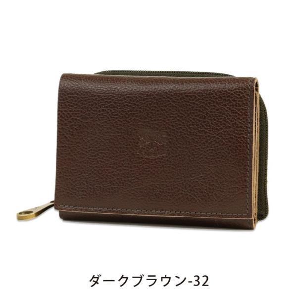 イルビゾンテ 日本正規取扱店 財布 三つ折りコンパクト財布(ファスナー) 54192310140 送料無料 IL BISONTE ラッピング無料|noix|08