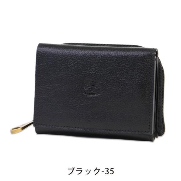 イルビゾンテ 日本正規取扱店 財布 三つ折りコンパクト財布(ファスナー) 54192310140 送料無料 IL BISONTE ラッピング無料|noix|09
