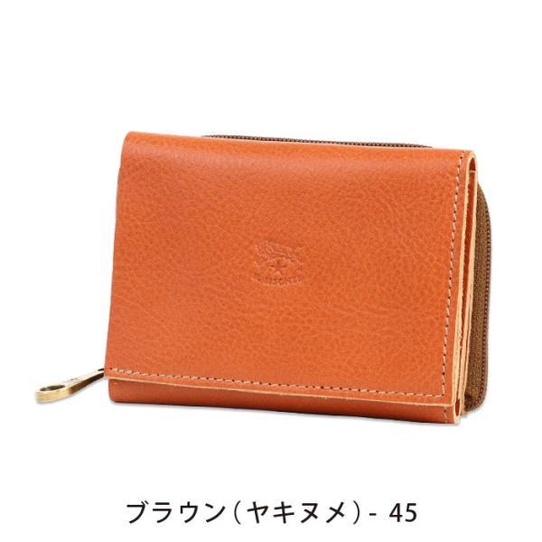 イルビゾンテ 日本正規取扱店 財布 三つ折りコンパクト財布(ファスナー) 54192310140 送料無料 IL BISONTE ラッピング無料|noix|10