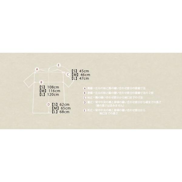 【s30】【ソーファー/so far】New Sweat Like Knit(ニュースウェットライクニット)【送料無料】【キャンセル返品交換不可】【let】|noix|04