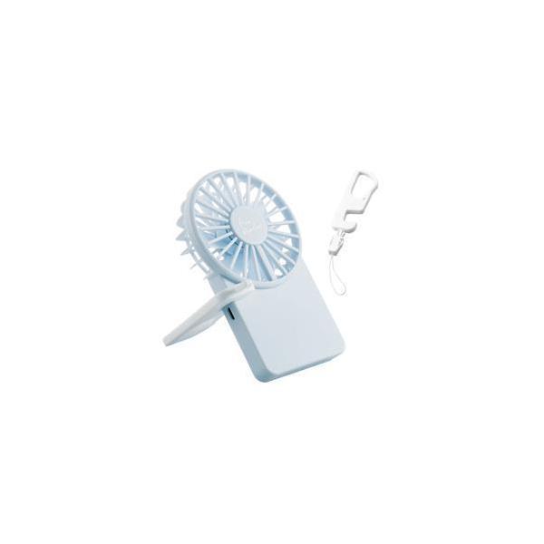 ELECOM USB扇風機/充電可能/薄型ハンディ/カラビナ付/ブルー FAN-U212BU