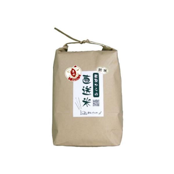 新米 令和3年産 宮崎県産 乾式無洗米 農家からの直送米 コシヒカリ (5kg)
