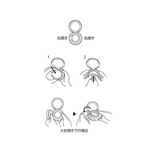 資生堂 エリクシール シュペリエル つや玉ファンデーション  オークル00 リフィル(ケース別売り) nolen00 10