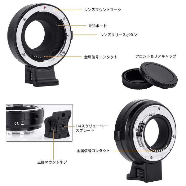 Commlite CM-EF-FX 電子オート フォーカス レンズのアダプター キヤノン タムロン シグマ EF/EF-S レンズ富士フイル|nomad|02