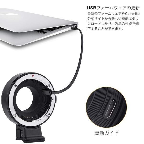 Commlite CM-EF-FX 電子オート フォーカス レンズのアダプター キヤノン タムロン シグマ EF/EF-S レンズ富士フイル|nomad|04