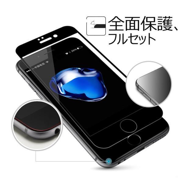 iphone 7 フィルム 全面 Dalinch iphone 7 保護フィイルム iphone 7 強化ガラスフィルム 2.5D ラウンド|nomad|03