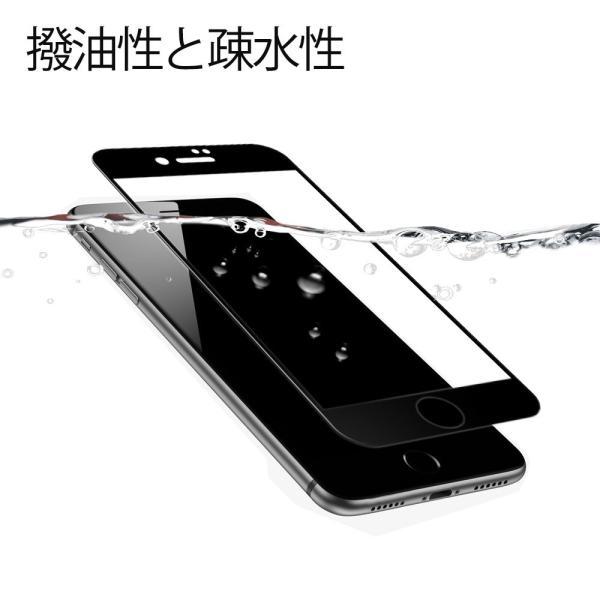 iphone 7 フィルム 全面 Dalinch iphone 7 保護フィイルム iphone 7 強化ガラスフィルム 2.5D ラウンド|nomad|04